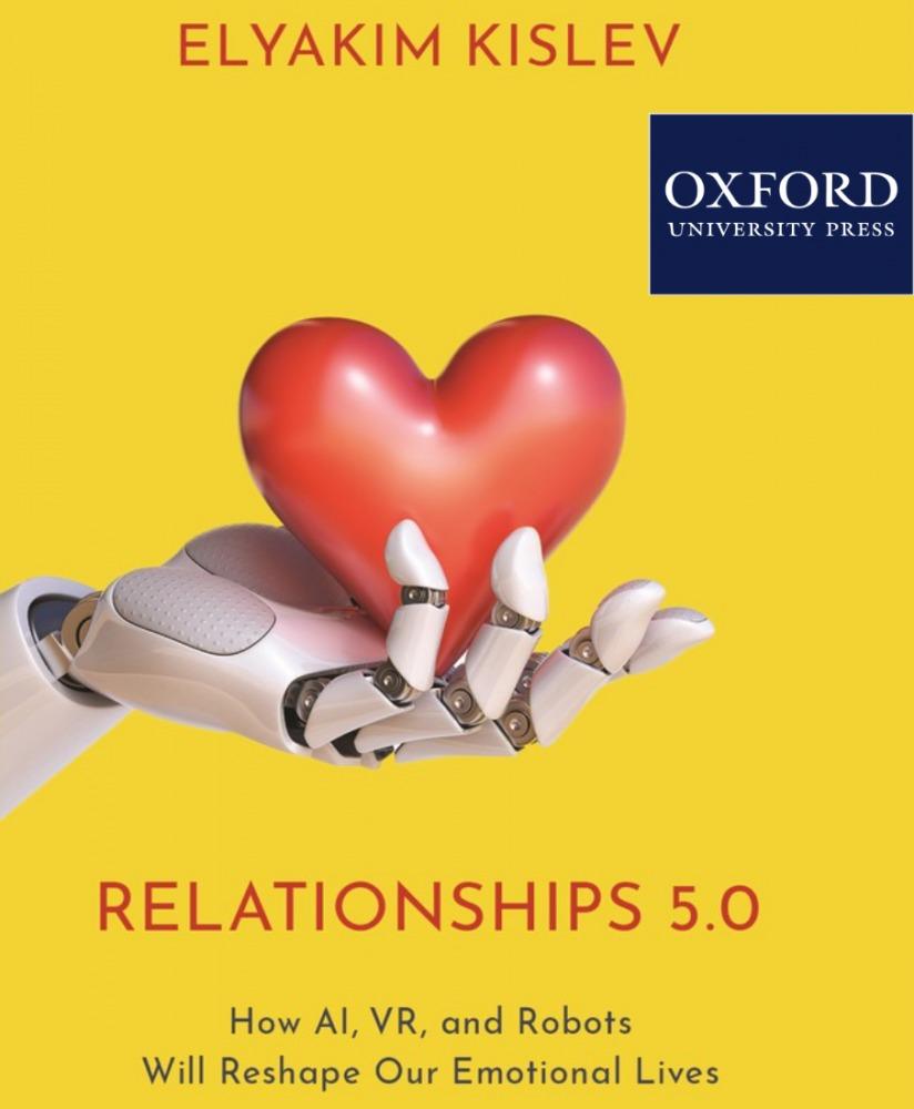 Relationships 5